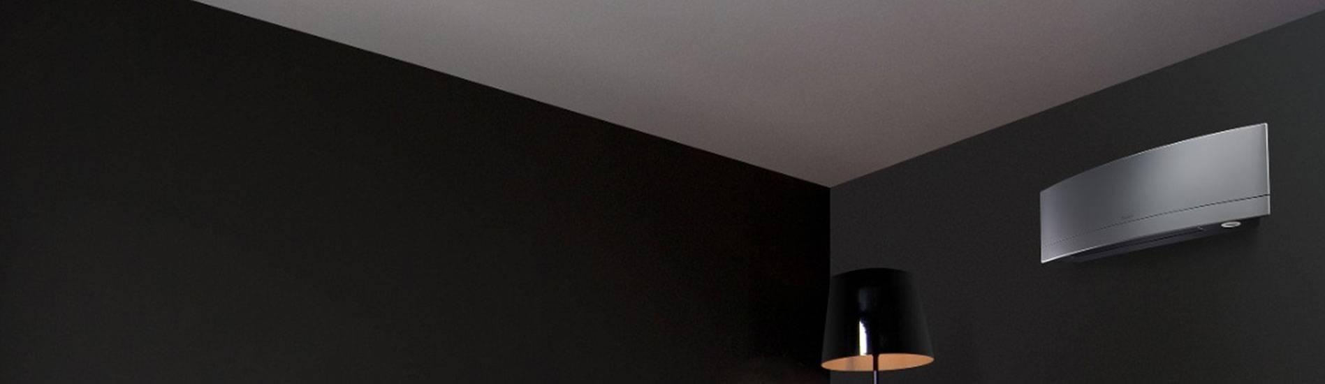 Daikin Emura  </br> To najlepšie z dizajnu prináša najvyššiu účinnosť a komfort